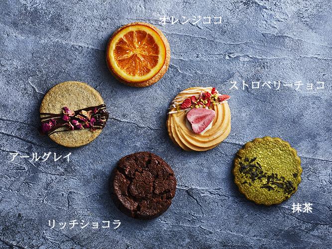 デコレーションクッキー